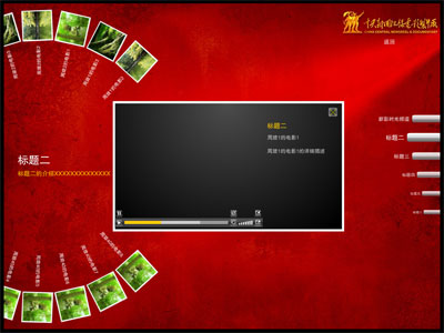 xingying2.jpg